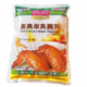New Orleans Roasted Chicken Marinade 1Kg (Price per Box)