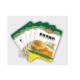 Hot & Spicy Chicken Marinade 40gr (Price per Box)