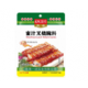 Barbecued Marinade 50 Gr