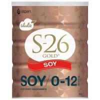 S26 Gold Alula Soy 900g